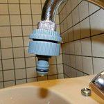 """Adaptateur 5pièces Compatible Gardena pour robinet douche lavabo cuisine garage avec filetage interne M22x1 filetage externe M24x1 filetage total 1"""" 3/4"""" 1/2"""" de la marque Water4all adapter indoor image 4 produit"""