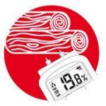 humidité bois de chauffage TOP 0 image 2 produit