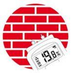 hygromètre pour bois TOP 1 image 3 produit