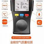 les détecteurs de température le testeur ménages détecteur d'humidité (qualité de l'air de détection de la marque 阿格瑞斯 image 1 produit