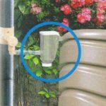 PACK Récupérateur d'eau de pluie CAPT'EAU pour conduits circulaire (GRIS) + FILTRO de la marque Capt'eau image 4 produit